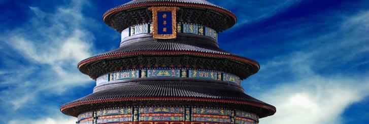 Beijing, China Accommodation